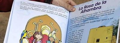 La Alhambra a través de la literatura