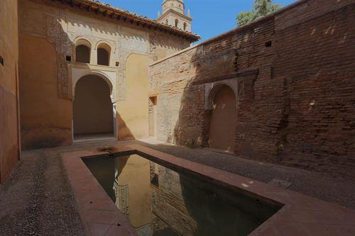 Casa Nazarí de la Calle Real