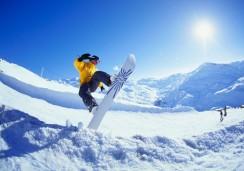 Mundiales Junior de Snowboard 2012 en Sierra Nevada