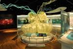 El Cerebro del Parque de las Ciencias de Granada