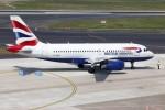 Granada y Londres, conectadas gracias a British Airways