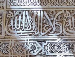 La Alhambra, un libro de poemas